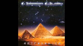Watch Crimson Glory Astronomica video