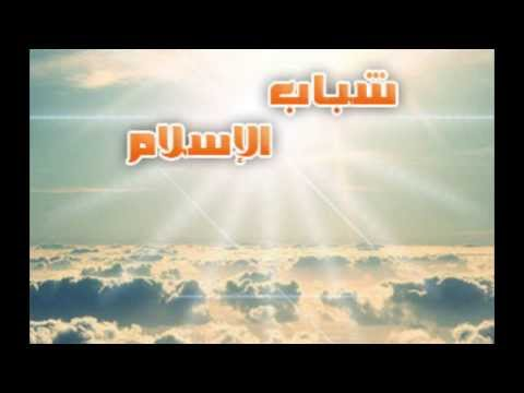 ظهر الفساد - مقطع مؤثر للشيخ مسعود المقبالي