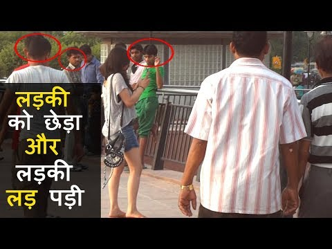Eve Teasing Caught On Camera In Social Experiment - Girl Fights Back [ Please Share For Message ] video
