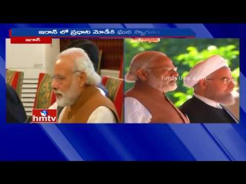PM Modi Meets Iran President Hassan Rouhani Over 5 Key Agreements   HMTV