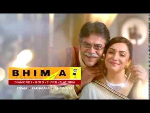 Bhima Gold