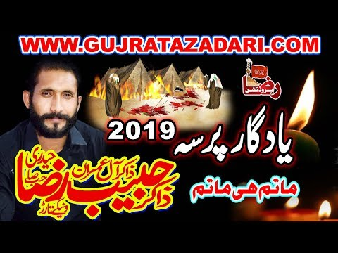 Yadgar Pursa | Zakir Habib Raza Haideri 2019 | Raza Production