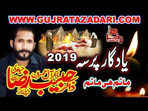 Yadgar Pursa | Zakir Habib Raza Haideri 2019 | Raza Production