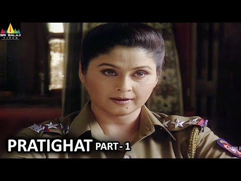 Horror Crime Story Pratighat Part 1 | Aatma Ki Khaniyan | Sri Balaji Video