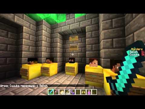 Minecraft:Прохождение карты ''The way of Knight'' №2