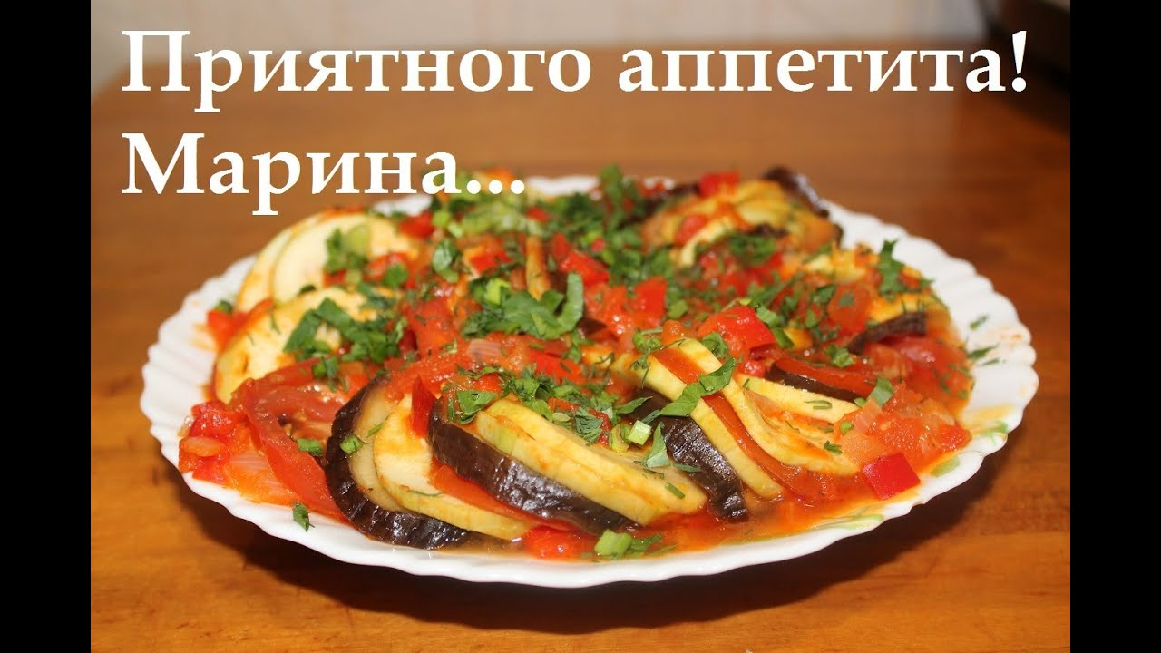рецепты из лазаньи в мультиварке