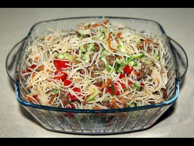 Салат фунчоза рецепт в домашних условиях с мясом 114