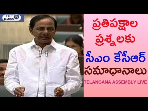 CM KCR Superb Answers Opposition Questions | 4th Day Telangana Assembly LIVE Top Telugu TV