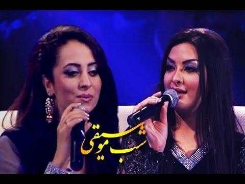 Music Night Ep.9 With Farzana Naaz شب موسیقی با فرزانه ناز video