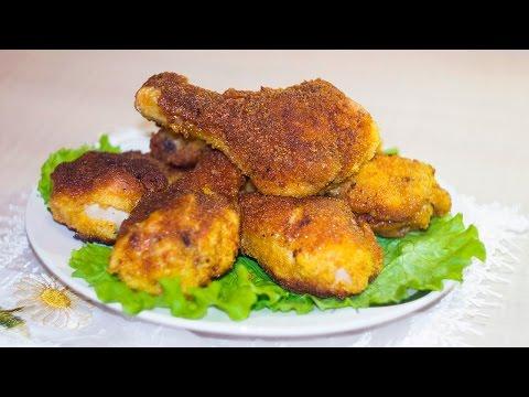 Курица в панировочных сухарях на сковороде