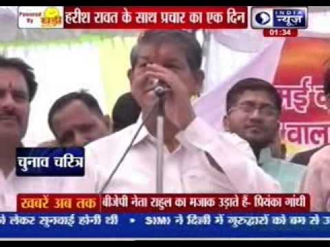 A day on the campaign trail with Harish Rawat