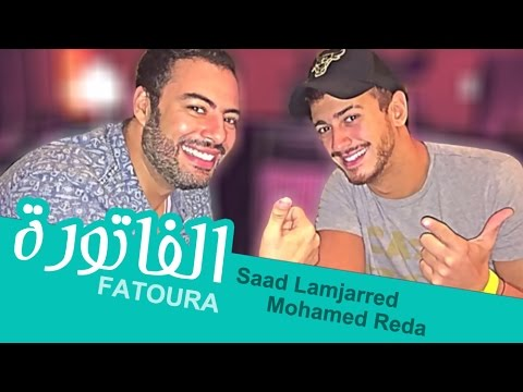 Fatoura MOHAMED REDA  by  SAAD LAMJARRED AND MOHAMED REDA