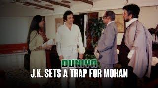 Duniya (1984) | Part 10 | Ashok Kumar, Dilip Kumar, Rishi Kapoor & Amrita Singh
