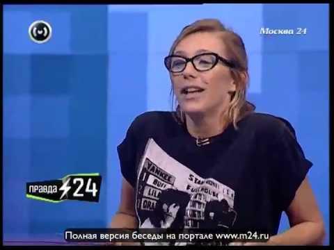 Маргарита Митрофанова: «Оззи можно легко переименовать в Баскова»