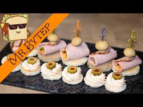 Красивые Бутерброды #КАНАПЕ  на Шпажках для Праздничного Стола 🎄 Закуски для ФУРШЕТА