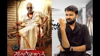 Kanchana 3 Review | Raghava Lawrence | Kovai Sarala| Selfie Review