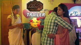 Dosham Movie Official Trailer | 2019 Latest Telugu Trailers | Filmylooks
