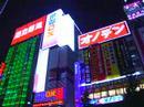 Tokyo Bay - Shopping Experiences