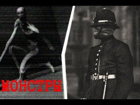 Монстры SCP, снятые на камеру, #1