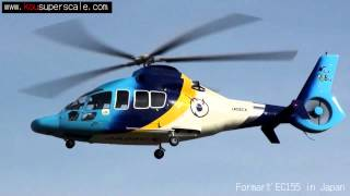 Eurocopter EC155 Kousuperscale flight in Japan. from Formart Germany