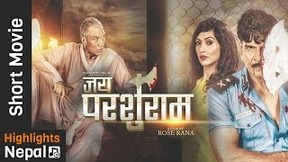 JAI PARSHURAM - New Nepali Movie Short Movie 2017 Ft. Biraj Bhatta, Robin Tamang, Nisha Adhikari