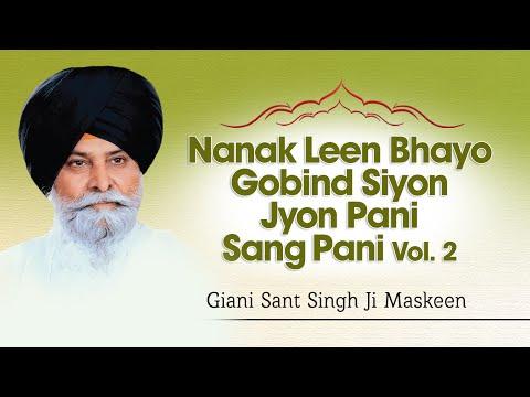 Giani Sant Singh Ji Maskeen - Nanak Leen Bhayo Gobind Siyon Jyon Pani Sang Pani- Vol. 2 video