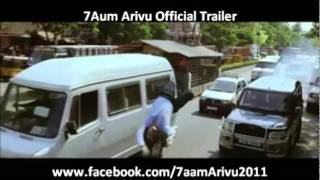 7aam Arivu - 7aam Arivu Video 1st On Net