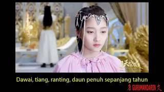 Yin meng (音梦) Suara Impian oleh 关晓彤 / Guan Xiao Tong dengan arti Indonesia