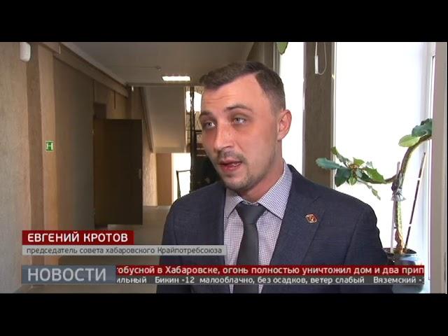 Поддержка фермеров. Новости. 20/12/2019. GuberniaTV