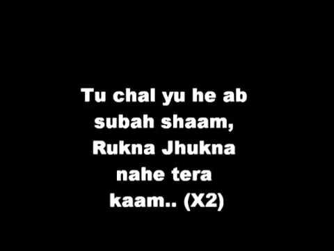 Lakshya Title Song - Lyrics 1