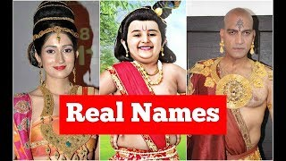 Maha raja kansa  actor Real Name
