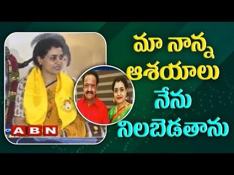 Nandamuri Harikrishna Daughter Suhasini Holds Press Meet at Harikrishna House | ABN Telugu