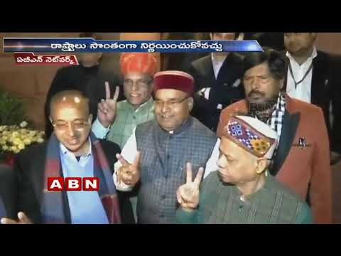 Rajya Sabha Approves Quota Bill for Economically Weak in General Category | ABN Telugu