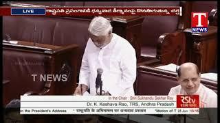 TRS Parliamentary Party Leader K Keshava Rao Speech in Rajya Sabha  Telugu