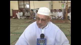 زاوية سيدي علي أويحي القناة الرابـعة الأمازيغية الجزائرية TV4