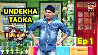 Undekha Tadka   Ep 1   The Kapil Sharma Show   Sony LIV   HD