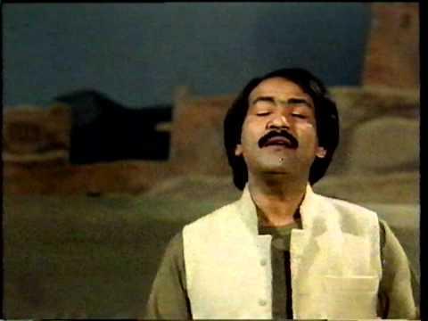 pashto ghazal(hamza baba) by khyal mohammadda saher