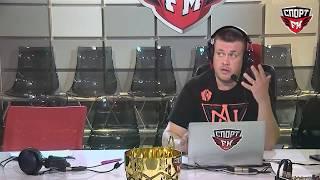 Баскетболист Михаил Кулагин в гостях у Спорт FM. 20.09.2017