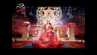 Maa Durga Comming Soon in Ruposhi Bangla