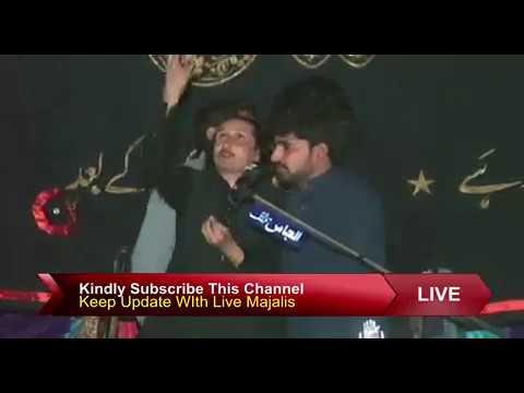 Zakir Naheed Jag || Majlis 10 Safar 2017 Dullha Chakwal ||