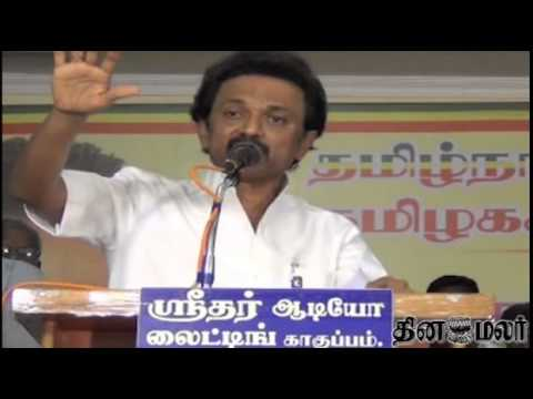 Many in Tamilnadu Start Party in Dreaming of Chief Minister Post says DMK Stalin