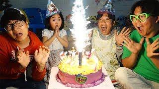 생일 축하 합니다~! 뽀로로 시크릿쥬쥬 케이크 장난감으로 마트놀이 하고 만들기도 해봐요! Happy Birthday Day Cake