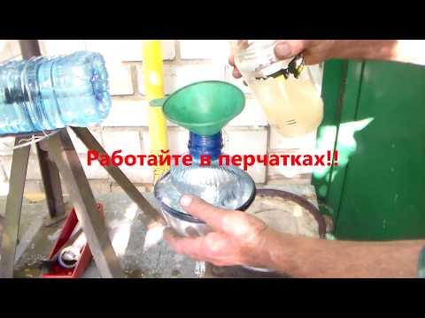 Соляная кислота в домашних условиях сделать 590