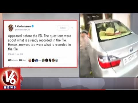 Aircel-Maxis Case : Probe Without FIR, Chidambaram Tweets On ED Questioning | V6 News