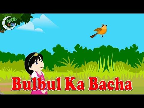 Urdu Nursery Rhyme | Bulbul Ka Bacha