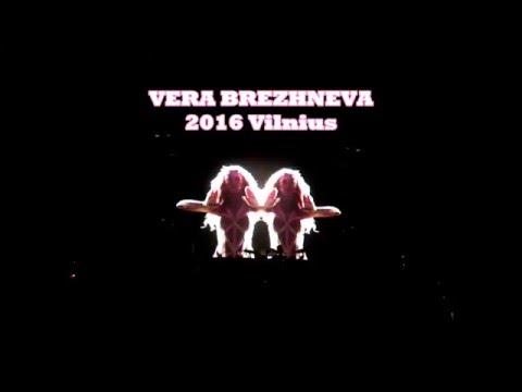 Вера Брежнева | Vera Brezhneva | Vilnius | 2016-02-27