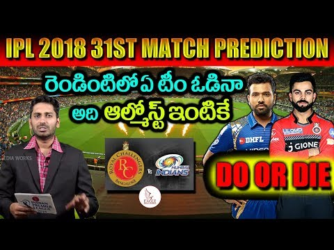 Royal Challengers Bangalore vs Mumbai Indians, 31st Match | Eagle Sports Updates | Eagle Media Works