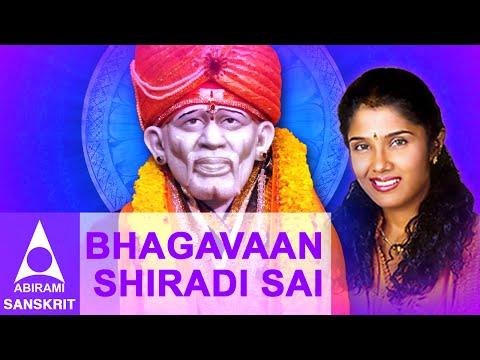 Bhagavan Shiradi Sai   Anuradha Sriram  Sri Shirdi Sai Baba Bhajan   Sai Mandir