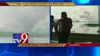 Bangalore lake fire    Treasure hunt angle emerges