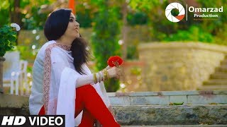 Elham Rasooli - Lasona OFFICIAL VIDEO HD